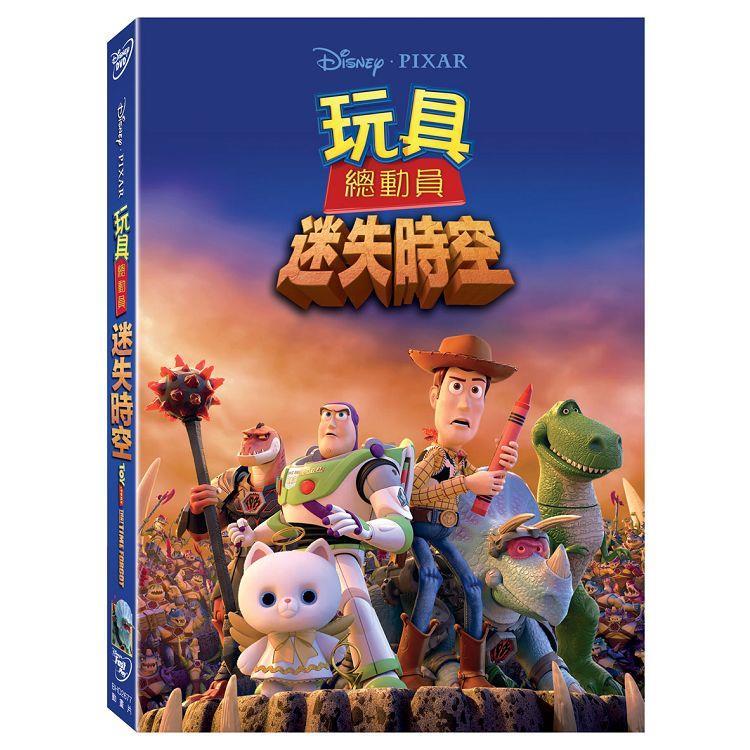 玩具總動員:迷失時空 DVD