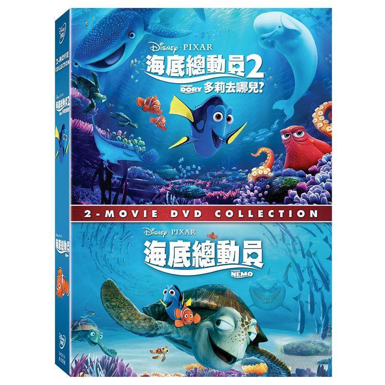 海底總動員1+2 合集 DVD