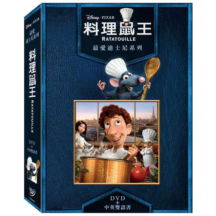 最愛迪士尼系列:料理鼠王 DVD+中英雙語書
