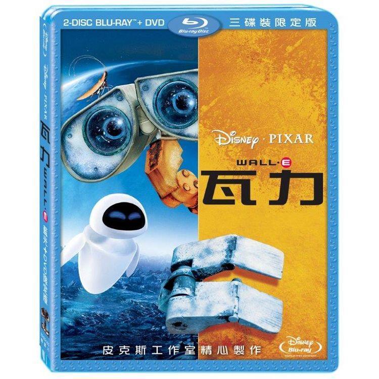 瓦力 BD+DVD 限定版