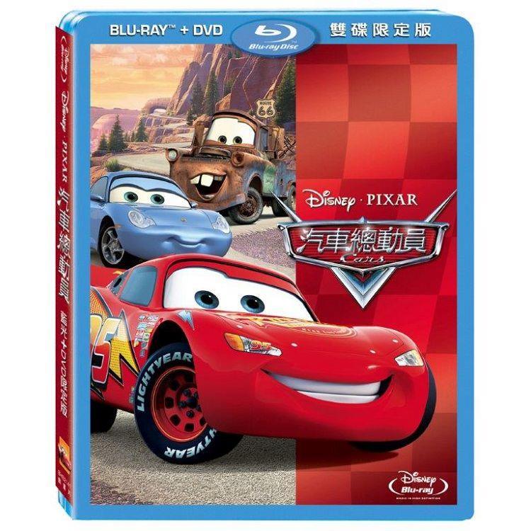 汽車總動員 BD+DVD 限定版
