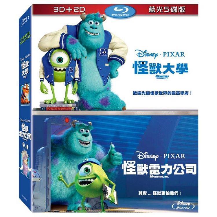 怪獸大學+怪獸電力公司 3D+2D 合集 BD