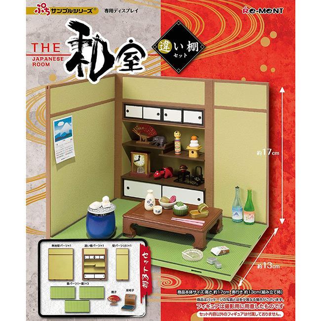 THE和室場景組 盒玩 擺飾 日本和室 多寶格架 壁櫥 Re-Ment