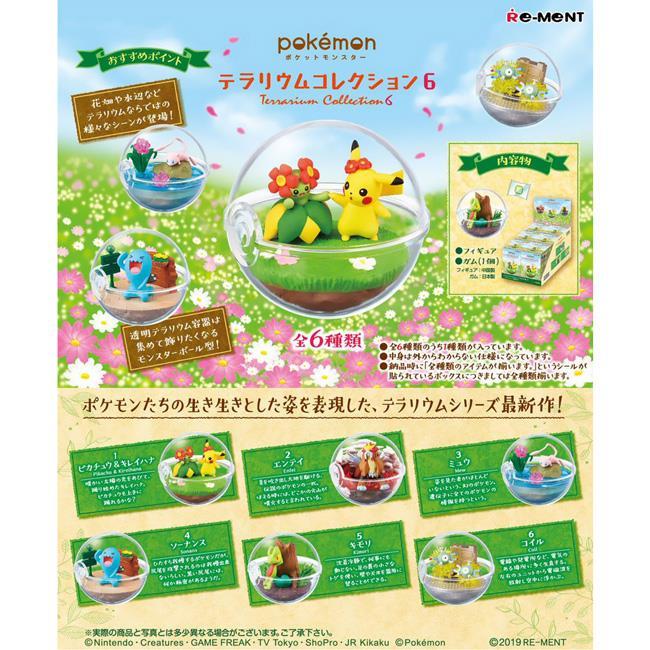 盒裝6款 寶可夢 寶貝球 盆景品 P6 盒玩 擺飾 精靈球 水晶球 神奇寶貝 Re-Ment