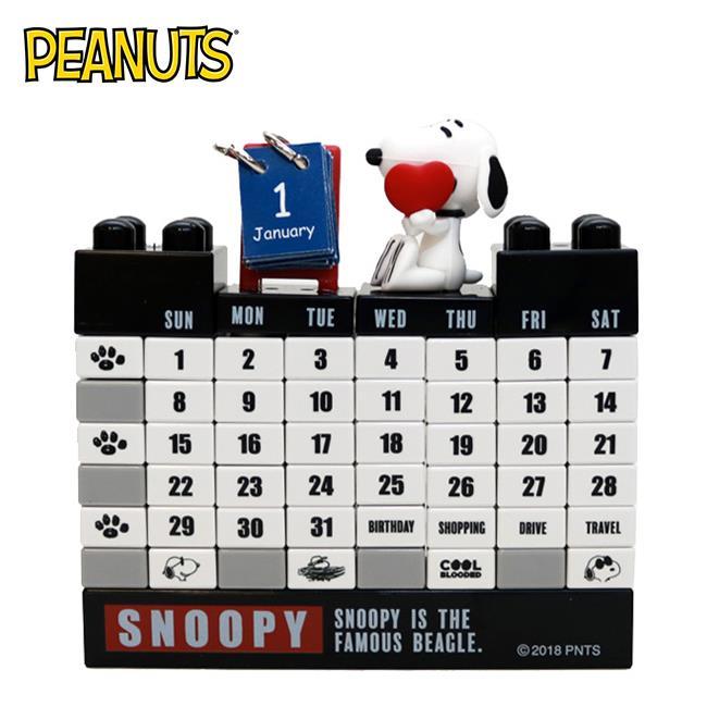 史努比 積木造型 萬年曆 日本製 月曆 年曆 桌曆 Snoopy PEANUTS