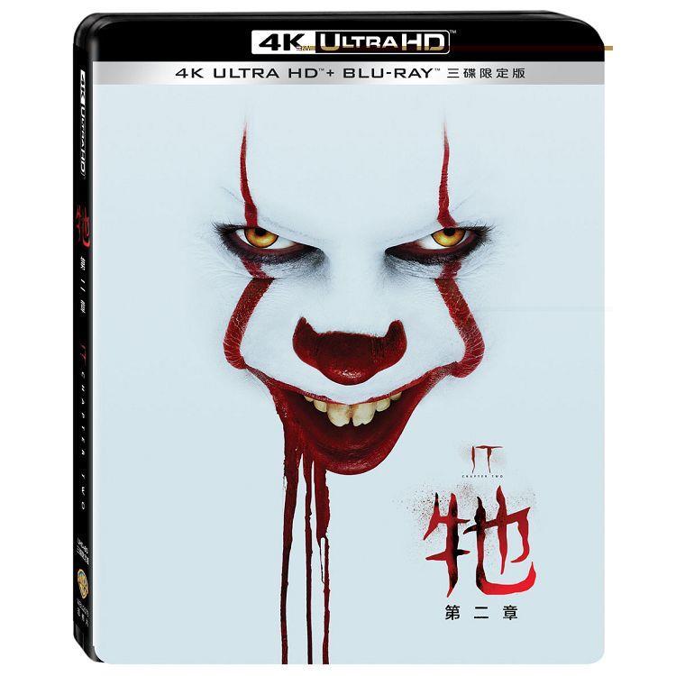 牠:第二章 UHD+BD 三碟限定版