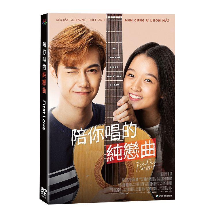 陪你唱的純戀曲DVD