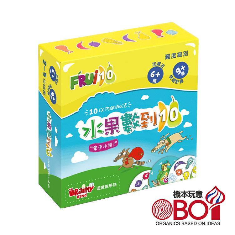 THE BRAINY BAND - 水果數到10中文版 - 俄羅斯兒童桌遊