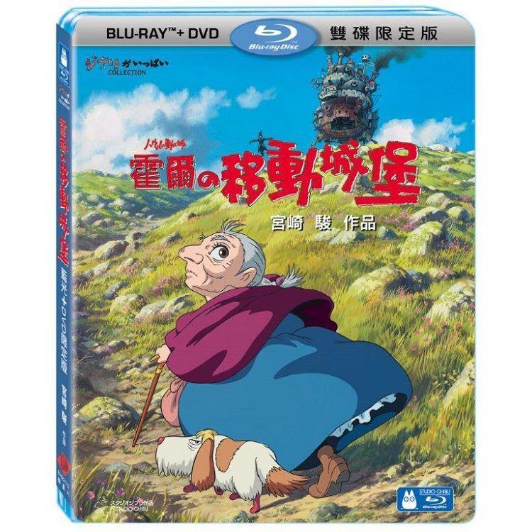 霍爾的移動城堡BD+DVD限定版 BD