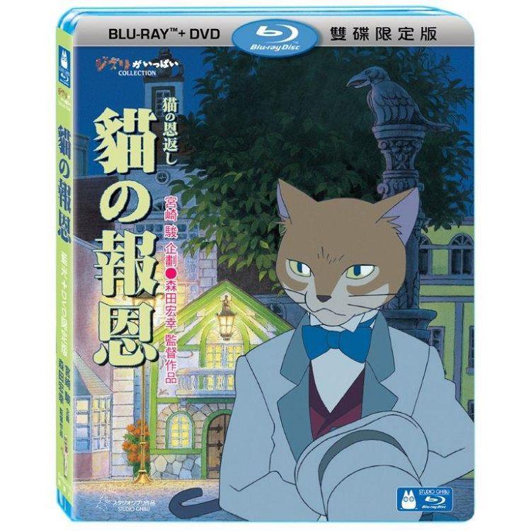 貓的報恩 BD+DVD 限定版 BD