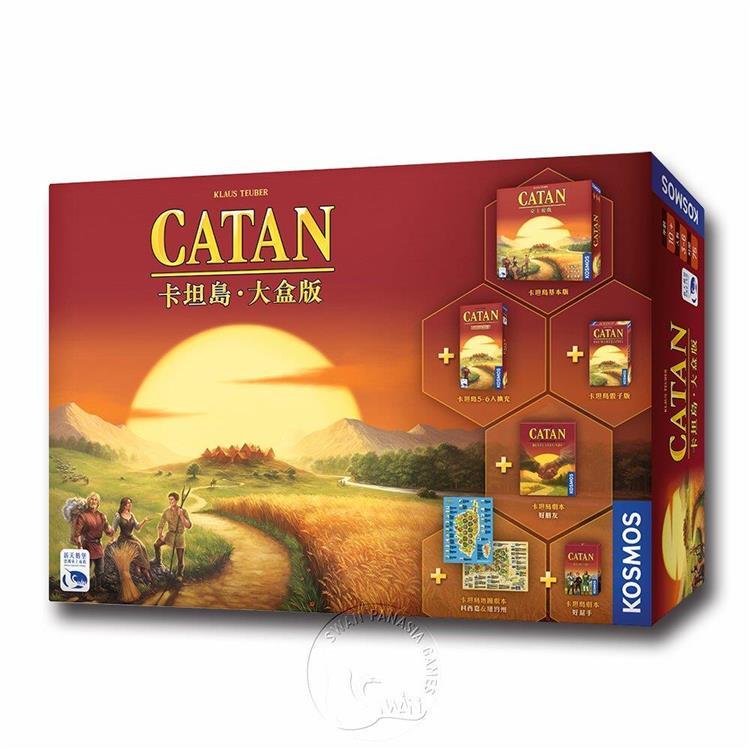 【新天鵝堡桌遊】卡坦島大盒版2019年版 Catan Big Box 2019