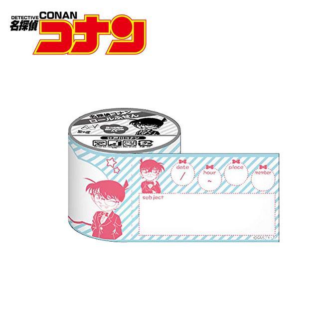 江戶川柯南 便利貼 日本製 3種圖樣 100張 便條紙 名偵探柯南