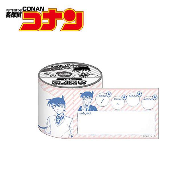 工藤新一 便利貼 日本製 3種圖樣 100張 便條紙 名偵探柯南