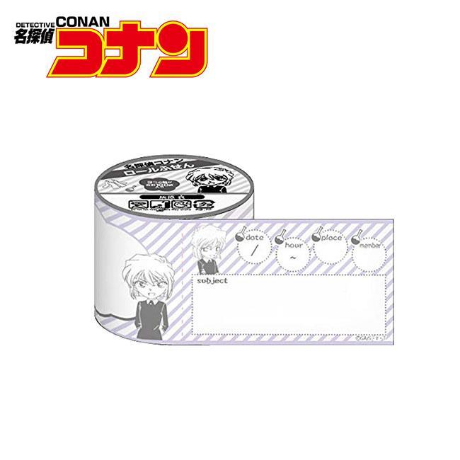灰原哀 便利貼 日本製 3種圖樣 100張 便條紙 名偵探柯南