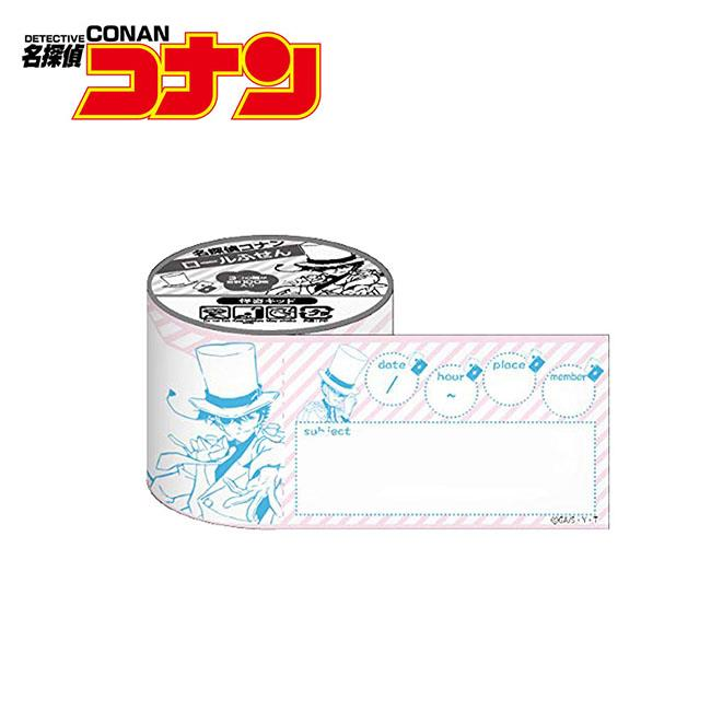 怪盜基德 便利貼 日本製 3種圖樣 100張 便條紙 名偵探柯南