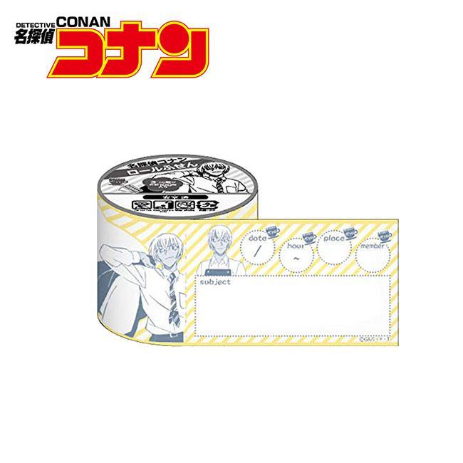 安室透 便利貼 日本製 3種圖樣 100張 便條紙 名偵探柯南