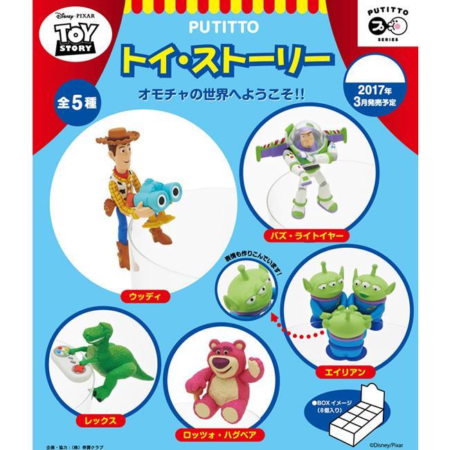 全套5款 玩具總動員 杯緣公仔 盒玩 擺飾 杯緣子 杯緣裝飾 胡迪/巴斯光年 PUTITTO