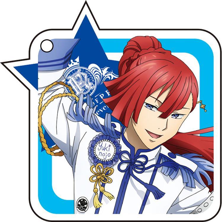《星光王子》壓克力鑰匙圈-太刀花雪之丞(藍)
