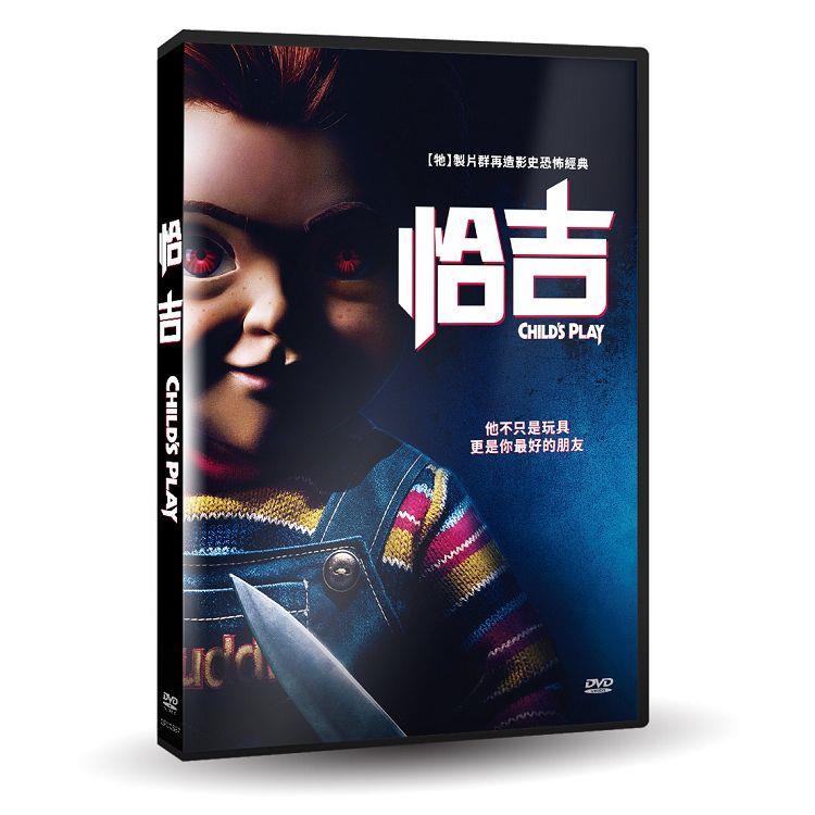 恰吉DVD