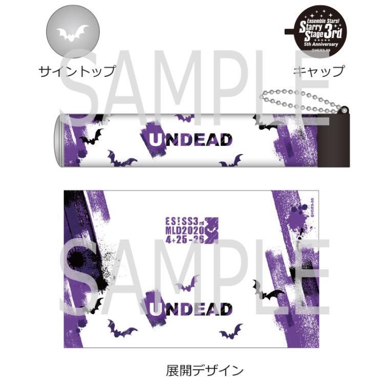 3rd Live-燈筆管-UNDEAD