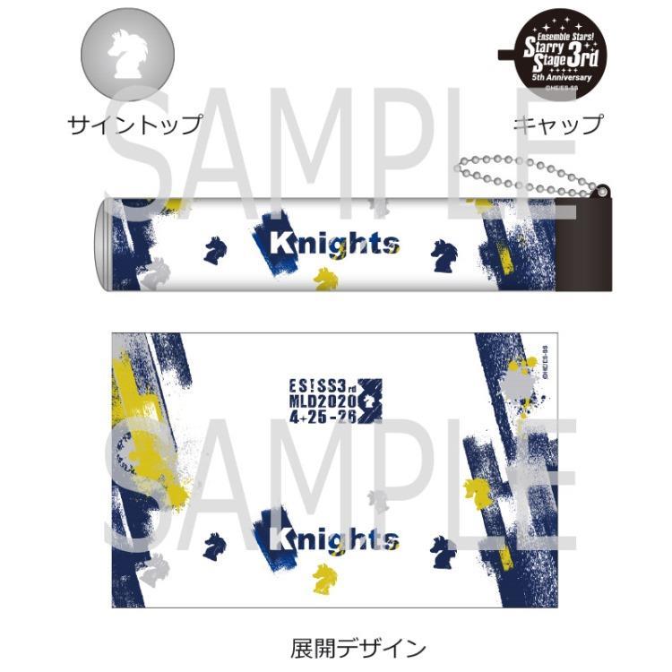 3rd Live-燈筆管-Knights