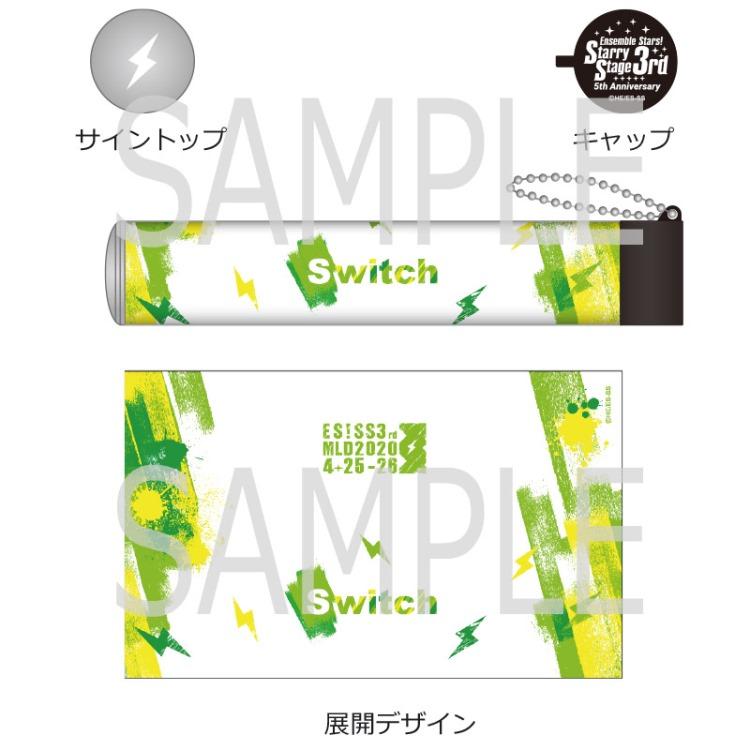 3rd Live-燈筆管-Switch