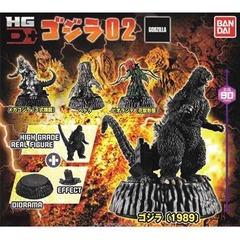 全套4款 哥吉拉 HG D+ 02 扭蛋 轉蛋 公仔 恐龍 GODZILLA BANDAI 萬代