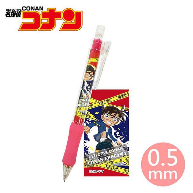 江戶川柯南 自動鉛筆 0.5mm 日本製 自動筆 名偵探柯南