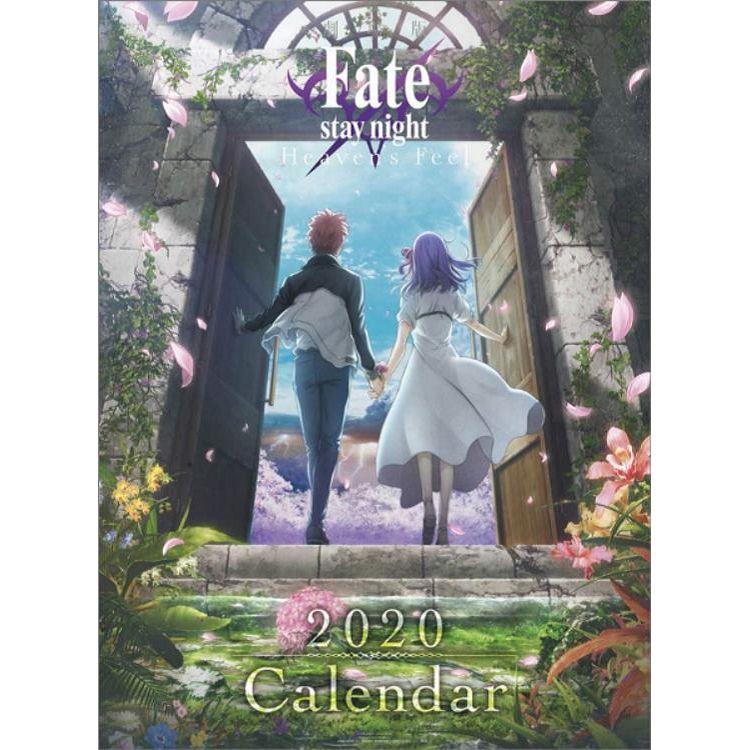 Fate劇場版 2020年壁掛月曆