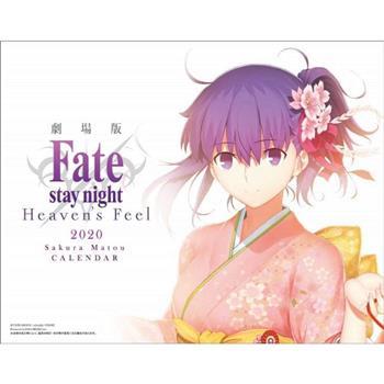Fate/stay night HF 2020年桌上型月曆