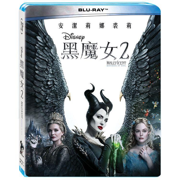 黑魔女 2 BD