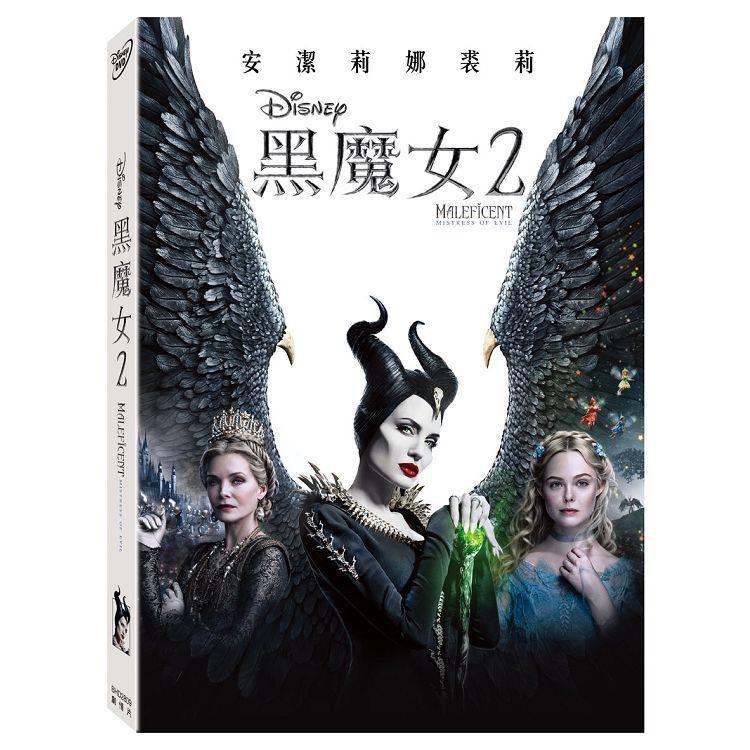 黑魔女 2 DVD