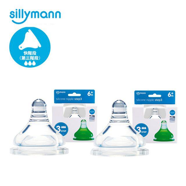 【韓國sillymann】 100%鉑金矽膠奶嘴-三階段(2入裝)-2組
