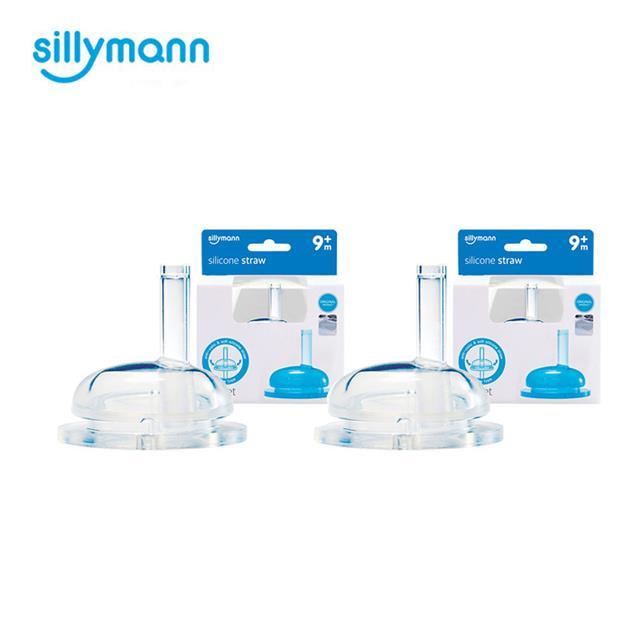 【韓國sillymann】 100%鉑金矽膠配件吸管組(2入裝)
