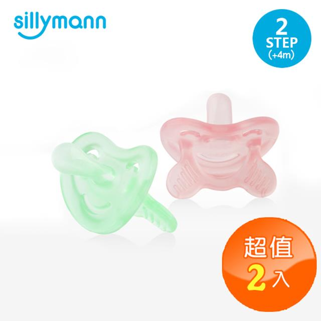 【韓國sillymann】 100%鉑金矽膠安撫奶嘴(4個月以上)-2入