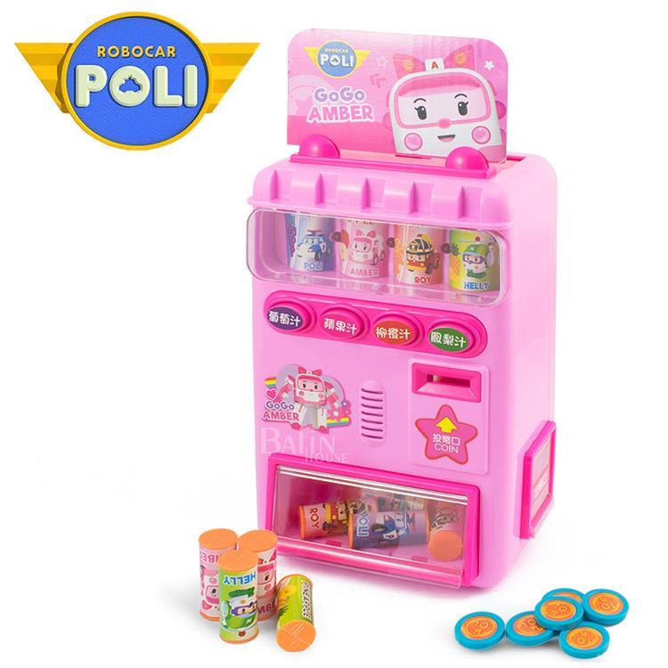 【POLI 波力】安寶動感自動販賣機