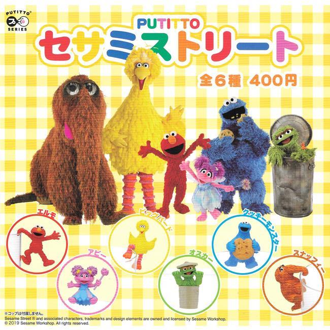 全套6款 芝麻街 杯緣公仔 扭蛋 轉蛋 杯緣子 Sesame Street KITAN 奇譚