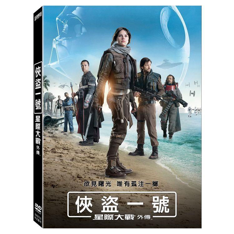 星際大戰外傳:俠盜一號 DVD