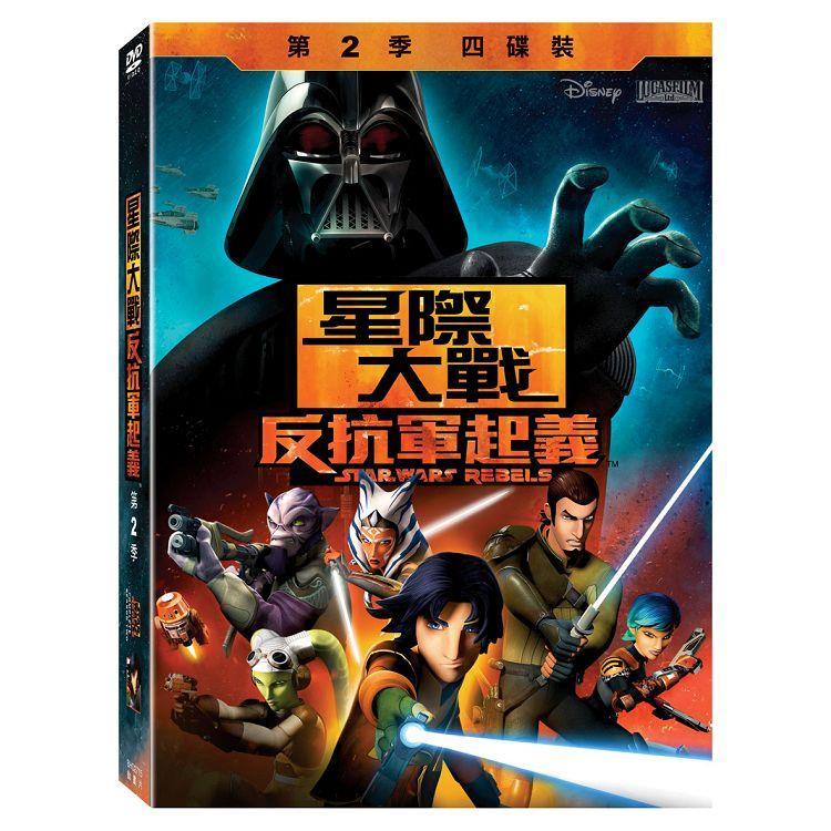 星際大戰:反抗軍起義 第二季 (4碟) DVD