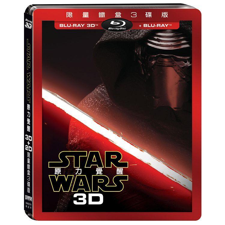 星際大戰 STAR WARS:原力覺醒 3D+2D 限量鐵盒3碟版 BD
