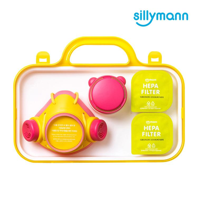 【韓國sillymann】 100%鉑金矽膠防霧霾口罩