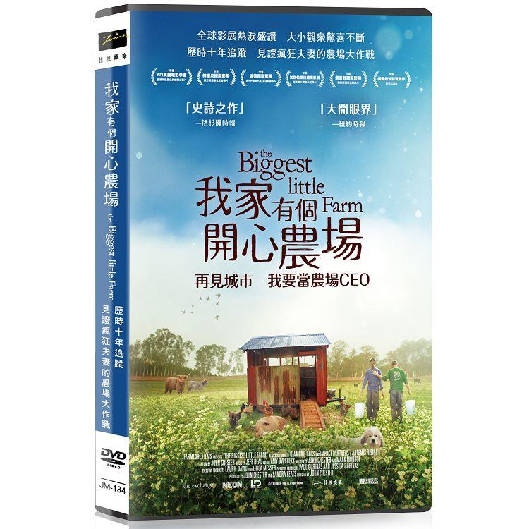 我家有個開心農場=The Biggest Little Farm
