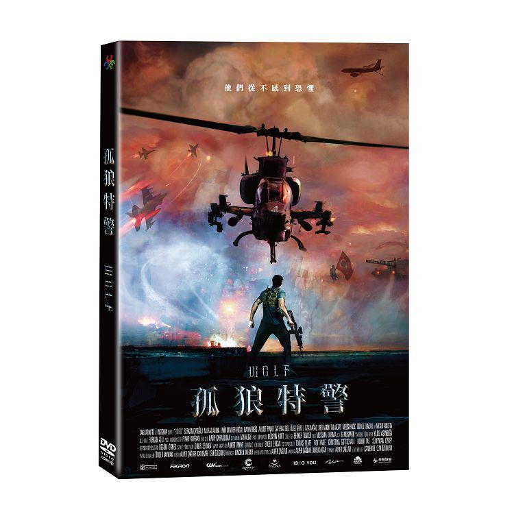 孤狼特警DVD