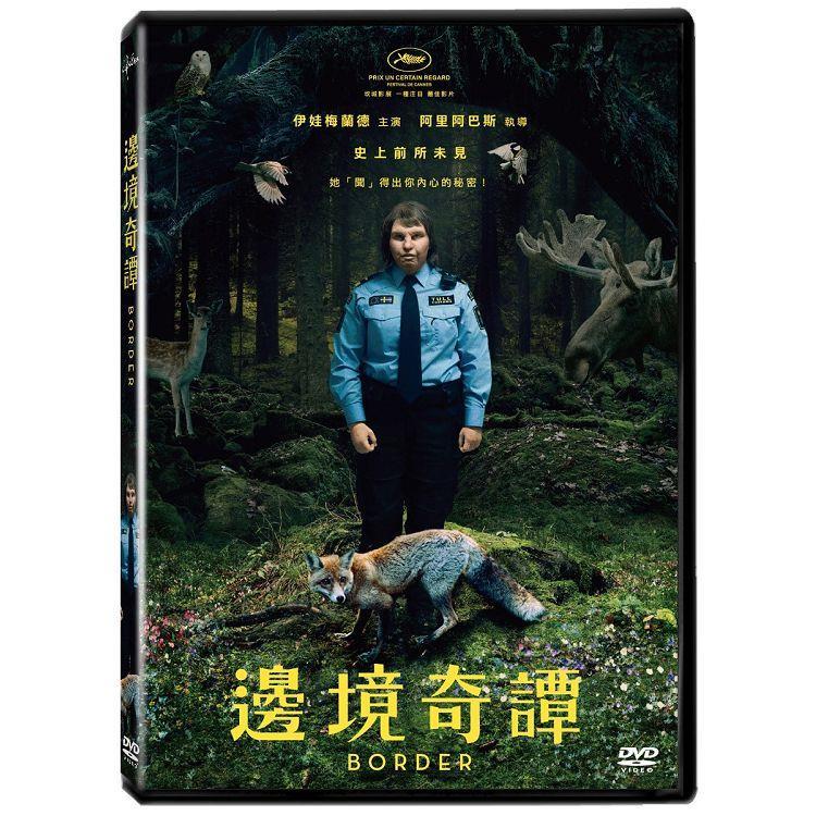 邊境奇譚DVD