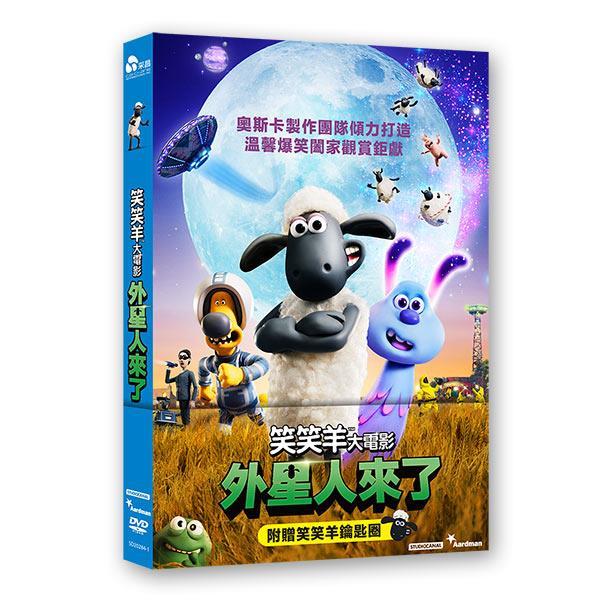 笑笑羊大電影:外星人來了=Shaun the Sheep Movie: Farmageddon