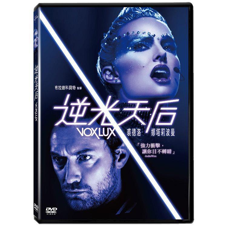 逆光天后DVD