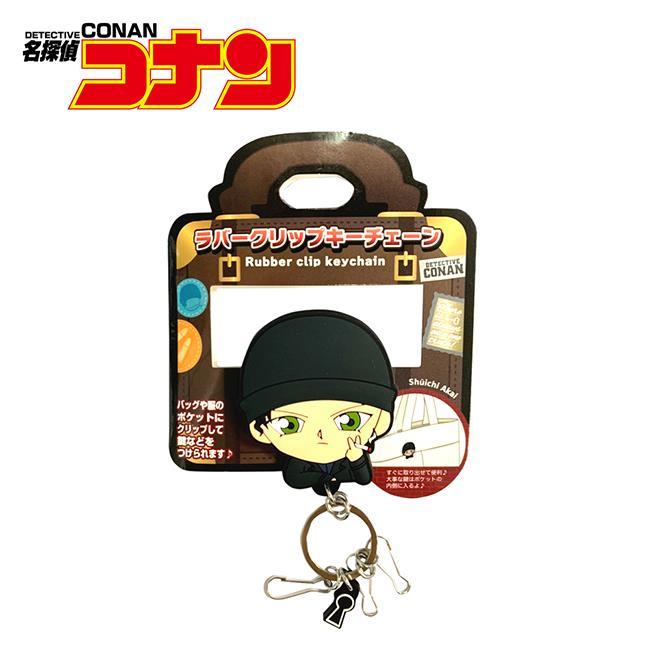 赤井秀一 夾式鑰匙圈 造型鑰匙圈 鑰匙圈 名偵探柯南