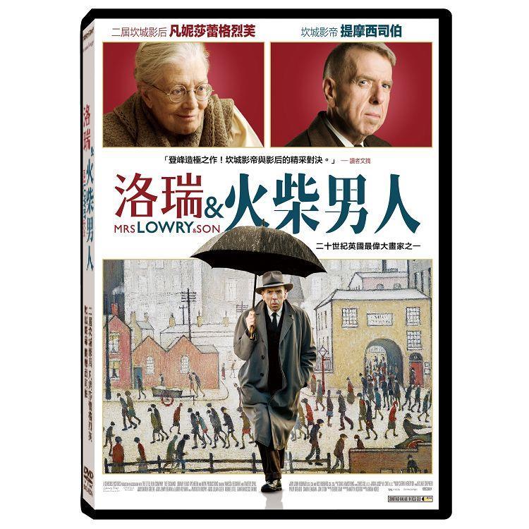 洛瑞&火柴男人  DVD