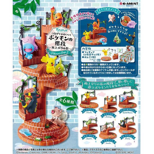 盒裝6款 寶可夢 連結階梯 P2 盒玩 擺飾 可愛連結螺旋梯 神奇寶貝 Re-Ment