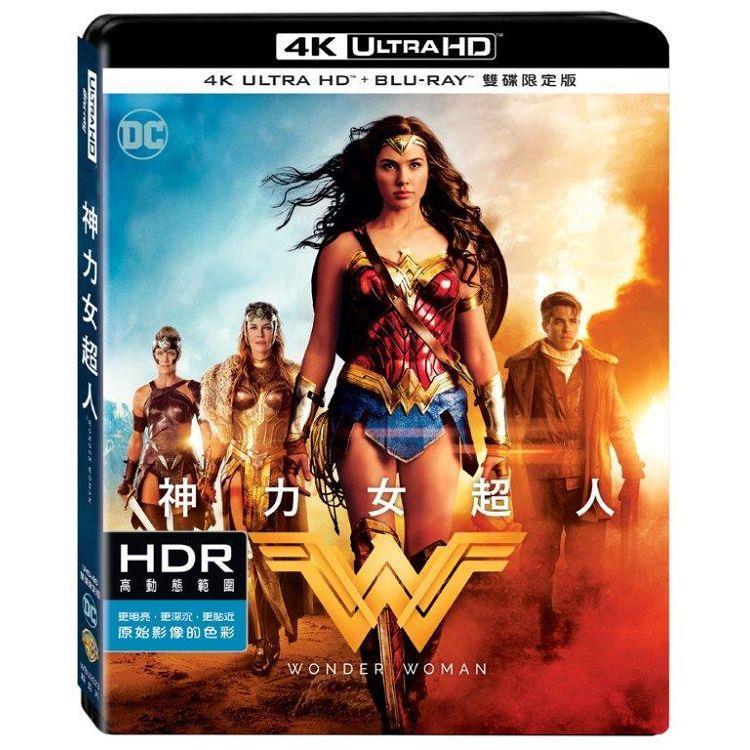 神力女超人 UHD+BD 雙碟限定版 BD